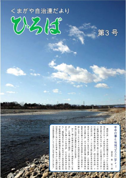 hiroba_3のサムネイル